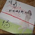 2012 CD (1)