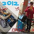 Scrapbook_20120312205940