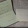 2012 40生日聽友卡片