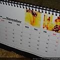 歡迎購買2012 3~2013 2桌曆