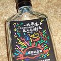 2012陳志遠老師紀念酒