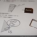 2012 htc one..喔不~小sim卡!不能放記憶卡!喔不~連拍是很屌啦.. (3)