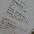 2012 512尊彩藝術中心20年展 (8)