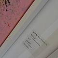 2012 512尊彩藝術中心20年展 (10)