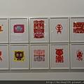 2012 512尊彩藝術中心20年展 (18)