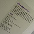 2012 512 EPSON X王建揚 (2)