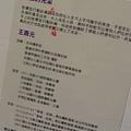 2012 512 EPSON X王建揚 (16)