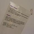 2012 512 EPSON X王建揚 (19)