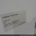 2012 5 19 ART HK (39)
