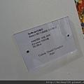 2012 5 19 ART HK (66)