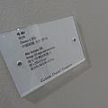 2012 5 19 ART HK (70)