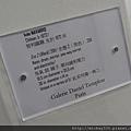 2012 5 19 ART HK (74)