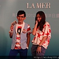 2012 526LA MER世界海洋日暖身攝影展~詳見網誌唷 (1)