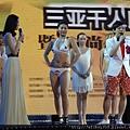 2012 6 30三亞時尚健康雜誌晚會與贈品與繪比基尼回動 (21)