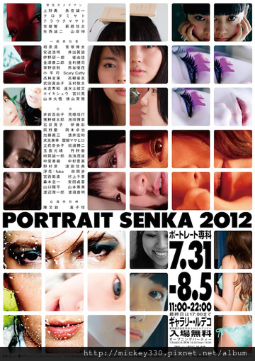 2012_Poster2