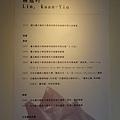 2012 8 4王志文林冠吟雕塑展~ 831@青雲畫廊明水路~出門後臉書收到邀請臨時趕去的呢看我朋友tim哥多認真陪我看藝術品 (2)