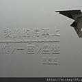 2012 8 4席時斌個展~831@尊彩藝術中心瑞光路 (3)