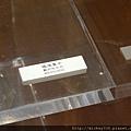 2012 7 31 CELULEAN TOKYU飯店一樓的藝廊有好東西啊 (2)