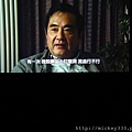 2012 8 台北當代藝術館~胡說八道胡金詮導演武藝新傳聯展~826 (17)
