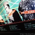 2012 8 台北當代藝術館~胡說八道胡金詮導演武藝新傳聯展~826 (24)