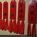 2012 8 台北當代藝術館~胡說八道胡金詮導演武藝新傳聯展~826 (29)