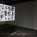 2012 8 台北當代藝術館~胡說八道胡金詮導演武藝新傳聯展~826 (34)