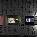 2012 8 台北當代藝術館~胡說八道胡金詮導演武藝新傳聯展~826 (35)