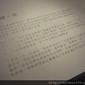 2012 8 華山普通美~日常生活設計美物啊!~8 15 (3)