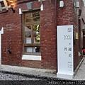 2012 8 華山普通美~日常生活設計美物啊!~8 15 (30)