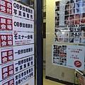 2012 7 30東京第六回人像專科攝影展布展開展與接大陸友人逛街囉! (34)