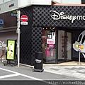 2012 725東京第一天~下午兩點從飯店出來到新宿開逛開吃 (1)