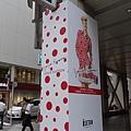 2012 725東京第一天~下午兩點從飯店出來到新宿開逛開吃~伊勢丹裡外都是草間彌生與LV (1)