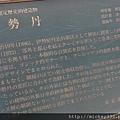 2012 725東京第一天~下午兩點從飯店出來到新宿開逛開吃~伊勢丹裡外都是草間彌生與LV (4)