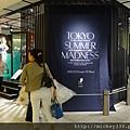 2012 725東京第一天~下午兩點從飯店出來到新宿開逛開吃 ~伊勢丹一樓UC與MMJ等品牌男子浴衣商品展售 (1)