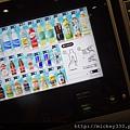 2012 725東京第一天~下午兩點從飯店出來到新宿開逛開吃 ~終於看到液晶販賣機
