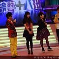 2012 812綜藝十八班~你錯過了嗎 (19)