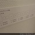 2012 7 28在東京~原宿 (13)