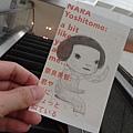 2012 7 27東京之旅~橫濱代官山涉谷新宿 (10)