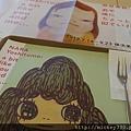 餐紙與DM也帶回台灣吧