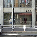 A.P.C.搬到路邊啦?