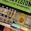 電視台開的店有奈良合作公益節目商品~只好買下扛一天