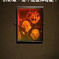 2012 818松山文創園區看奇幻魅影展 (9)