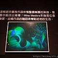 2012 818松山文創園區看奇幻魅影展 (17)