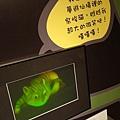 2012 818松山文創園區看奇幻魅影展 (50)