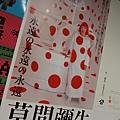 2012 729~涉谷中野六本木 (20)