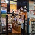 2012 729~涉谷中野六本木 (45)