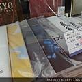2012 729~涉谷中野六本木 (81)