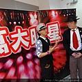 2012 8 27百萬大明星 (35)