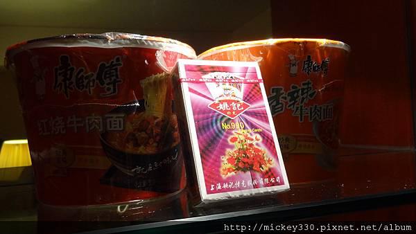 2012 8長春華美達酒店 (10)