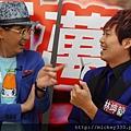 2012 9 2百萬大明星海選二 (8)